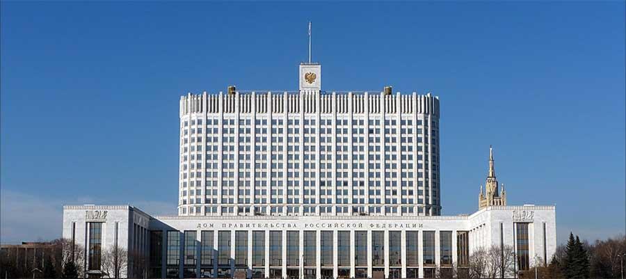 В России будет создан Российский институт стандартизации.